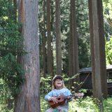 森のミュージシャン
